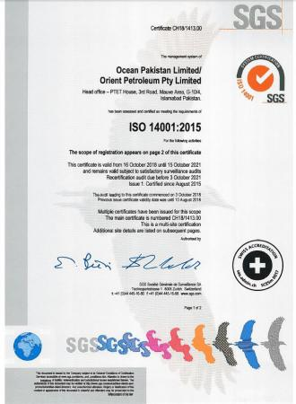 ISO14001 (page 1)